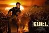 Petta Tamil Movie - Show Timings