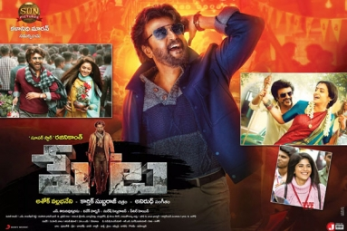 Petta Telugu Movie