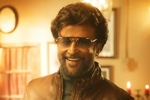 Rajinikanth news, Rajinikanth, rajinikanth s petta teaser review, Superstar rajinikanth