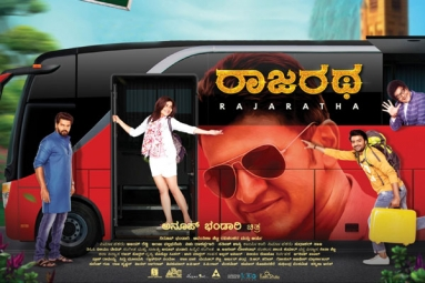 Rajaratha Kannada Movie