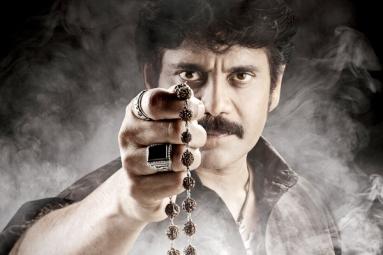 Raju Gari Gadhi 2 Trailer Talk