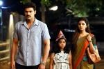 Rakshasudu telugu movie review, Rakshasudu telugu movie review, rakshasudu movie review rating story cast and crew, Anupama