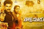 2019 Telugu movies, Rakshasudu Tollywood movie, rakshasudu telugu movie, Sreenivas