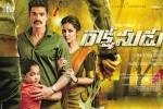 Rakshasudu Telugu Movie Review and Rating, Rakshasudu Telugu Movie show timings, rakshasudu telugu movie show timings, Anupama