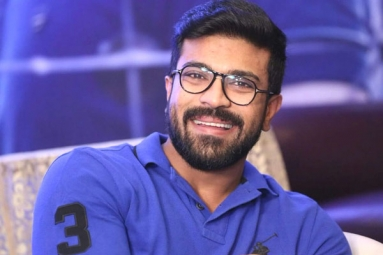 Ram Charan's Next Release Date