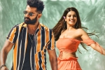 Ram's Ismart Shankar Day One Collections