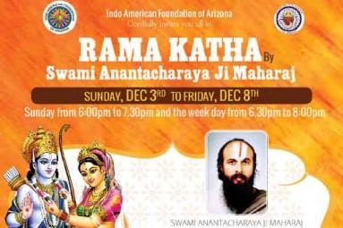 Rama Katha By Swami Anantacharya Ji Maharaj