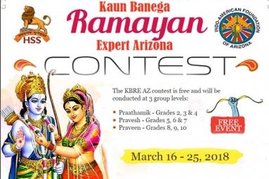 Ramayan Expert Contest 2018