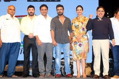 Dhruva Pre-release Event: Mega Success