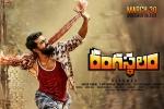 Rangasthalam Telugu Movie