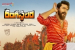 Rangasthalam Telugu Movie - Show Timings