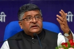prasad to rahul gandhi foreign policy, your tweets headline pakistan handhi, foreign policy a serious issue not determined by tweeting ravi shankar prasad to rahul gandhi, Ravi shankar prasad