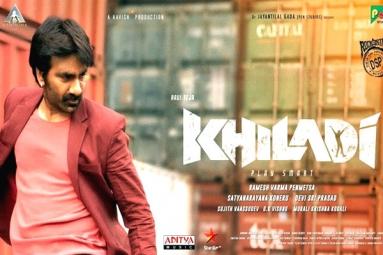 Ravi Teja's Khiladi shoot kept on hold