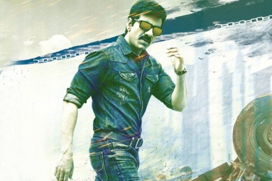 Ravi Teja's Touch Chesi Chudu First Look is Here