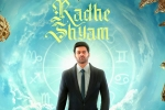 Prabhas announces the new release date of Radhe Shyam