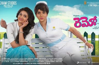 Remo Telugu Movie