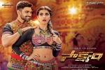 2018 Telugu movies, Saakshyam Telugu, saakshyam telugu movie, Sarath kumar