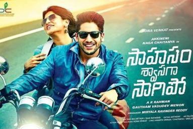 Sahasam Swasaga Sagipo Telugu Movie