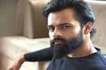 Sai Dharam Tej's Next Movie Is Titled Republic?