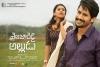 Sailaja Reddy Alludu Telugu Movie - Show Timings