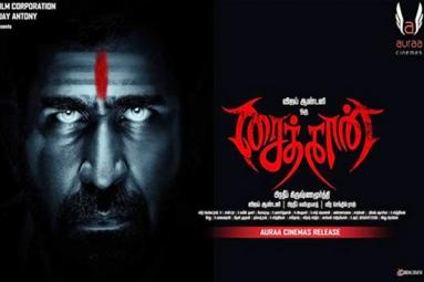 Saithan Tamil Movie