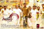 Vishal, release date, sandakozhi 2 tamil movie, Jayantilal gada
