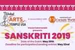 Sanskriti 2019