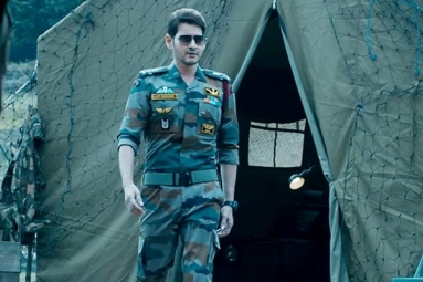 Mahesh's Sarileru Neekevvaru officially Launched