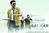 Sarkar Tamil Movie - Show Timings