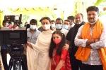 Sarkaru Vaari Paata Launched Officially