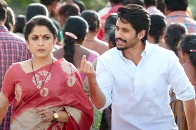 Shailaja Reddy Alludu Trailer Review