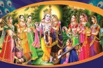 Sharad Purnima Celebrations - Ekta Mandir