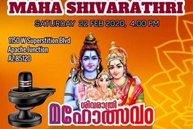 Maha Shivarathri Celebrations - Kerala Hindus of Arizona (KHA)
