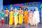 Silicon Andhra Manabadi cultural festival; Silicon Andhra, Silicon Andhra Manabadi cultural festival; Silicon Andhra, pillala panduga 2016 by silicon andhra in arizona, Telugu culture
