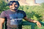 Indian American, road accident, indian american techie killed in road mishap in u s, Australia
