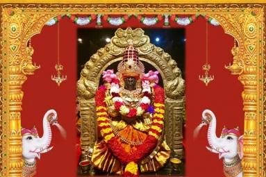 Special Kumkuma Archana / Deepa Pooja - SVK Temple