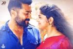 Soorarai Pottru, GR Gopinath, a new release date for suriya s aakaasam nee haddhu ra, Entertainment