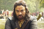 Syeraa release date, Chiranjeevi, syeraa telugu closing collections, Amitabh bachchan