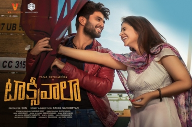 Taxiwaala Telugu Movie