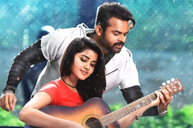 Tej I Love You Movie Review, Rating, Story, Cast and Crew
