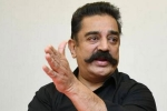kamal hassan party, kamal hassan controversial statement, india s first terrorist was hindu kamal haasan, Outfits