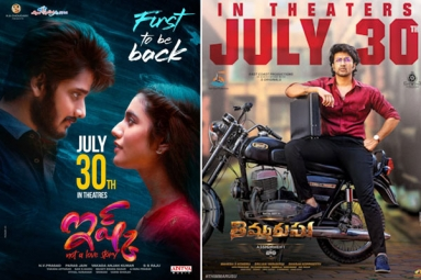 Tollywood Reopening This Friday