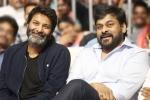Trivikram to team up Megastar
