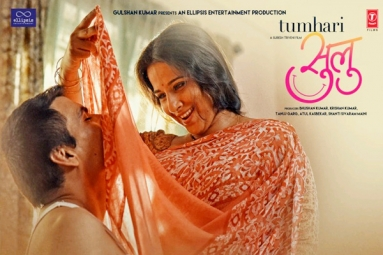 Tumhari Sulu Hindi Movie