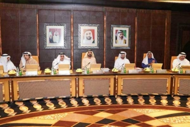 No Official Announcement yet on Specific Amount of Financial Aid: UAE