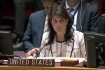 US Expected To Withdraw From UN Human Rights Council
