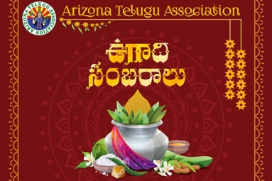 Ugadhi Sambaralu - Arizona Telugu Association