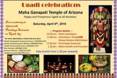 Ugadi Celebrations - MGTOA