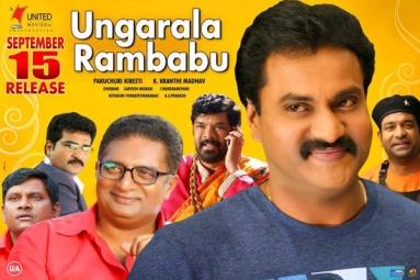 Ungarala Rambabu Telugu Movie