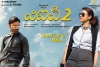 VIP 2 Telugu Movie